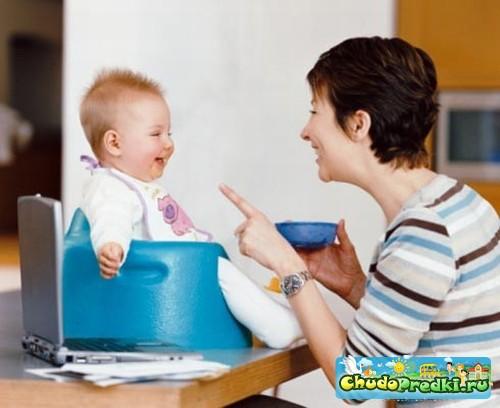 ребенок начинает говорить развитие речи