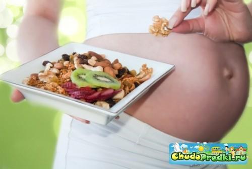 отсутствие аппетита в начале беременности