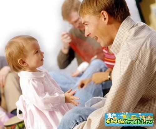 Формирование речи у детей
