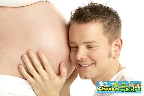 как сообщить мужу о своей беременности