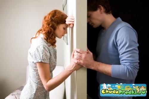 как не ссориться с мужем во время беременности