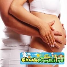 Отношение мужа во время беременности