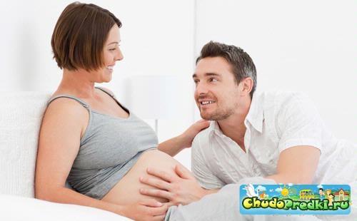 отношение мужа во время беременности нет секса
