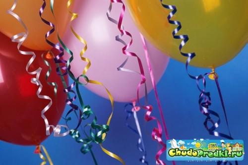поздравления с днем рождения музыкальные