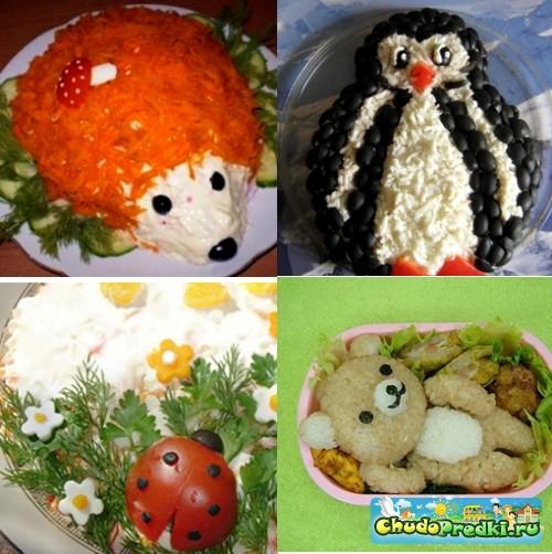 горячее на детский день рождения рецепты с фото