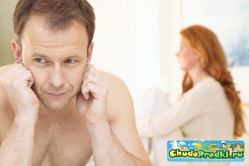 Причины бесплодия. Мужсоке бесплодие. Влияющие факторы