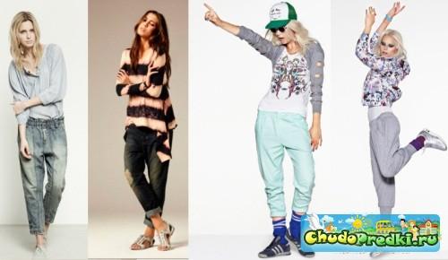 Модная подростковая одежда 2013