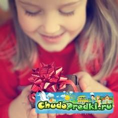 Подарки ребенку на 5 лет