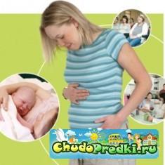 Месячные во время беременности
