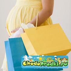 Шоппинг для беременных