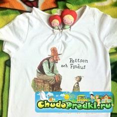 Декупаж одежды: украшаем детскую футболку