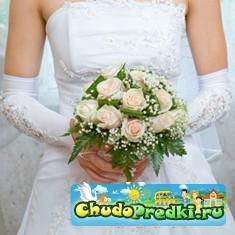 Свадебный букет невесты. Как выбрать?