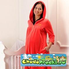 Как правильно выбрать халаты для беременных?