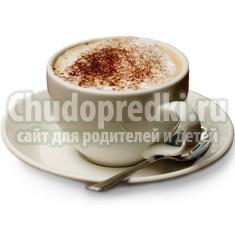 Можно ли пить кофе с молоком при беременности?