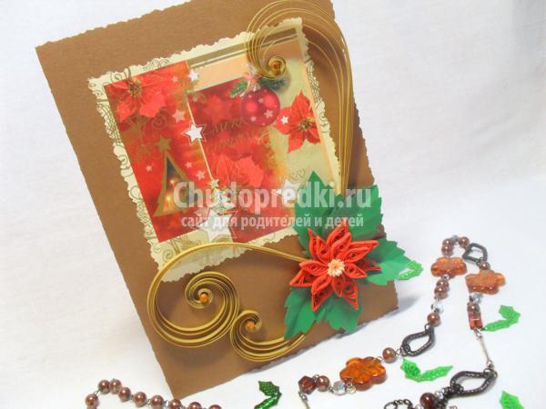 квиллинг рождественская открытка