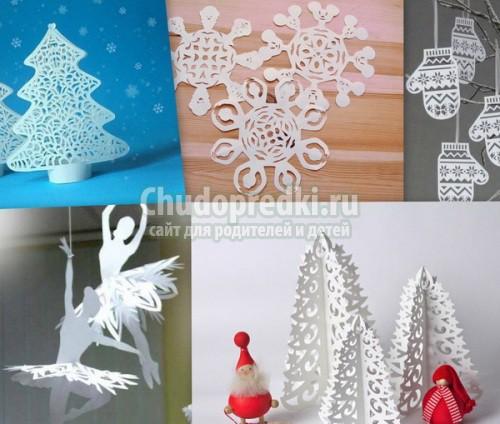 Поделки - снежинки на Новый Год