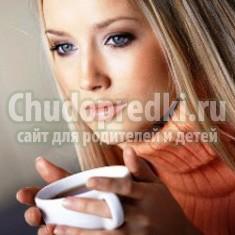 Употребление кофеина при беременности
