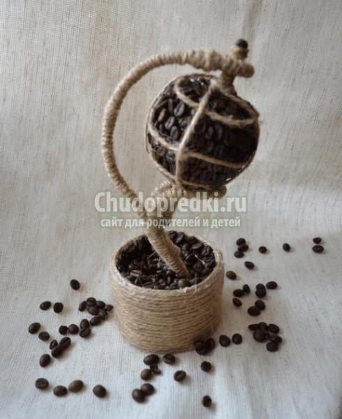 топиарий из кофейных зерен. Глобус