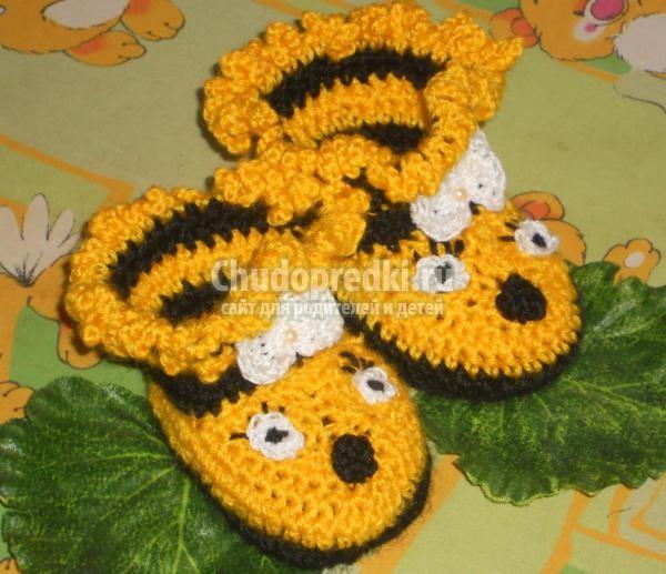 вязание крючком пинетки. Пчелки