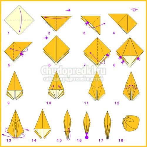 Цветок лилия оригами из бумаги