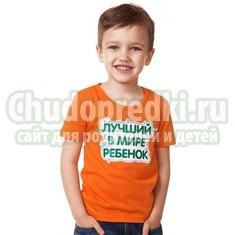 Выбираем футболки для детей