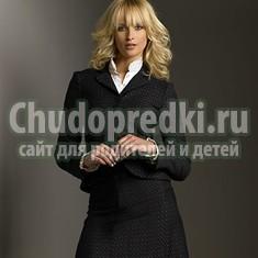 Классический гардероб современной женщины