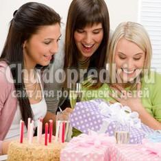 Выбираем подарок сестре на день рождения