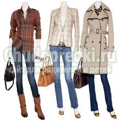С чем носить джинсы: рекомендации стилистов