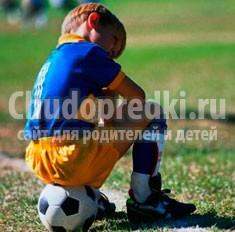 Когда отдавать ребенка на футбол?