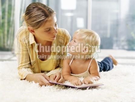 Развитие речи детей дошкольного возраста