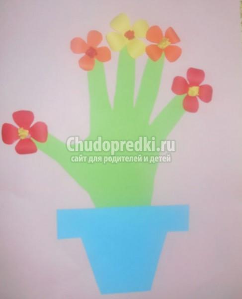 цветок на день семьи мастер-класс