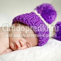 Где должен спать младенец?
