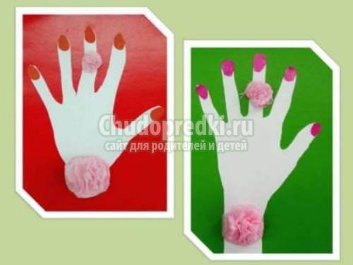 Как сделать руку из бумаги