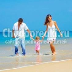 Морской отдых с детьми: лучшие курорты