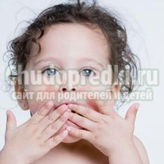 Нейродермит у ребенка: как противостоять?