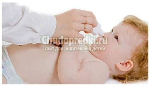 Насморк у грудничка