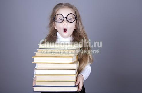 Как помочь ребенку полюбить книги?