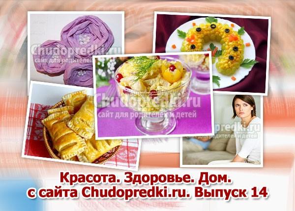 Лучшие мастер классы с фотографиями и рецепты с фото