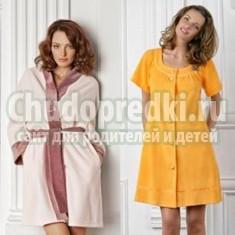 Женская домашняя одежда: как быть красивой дома
