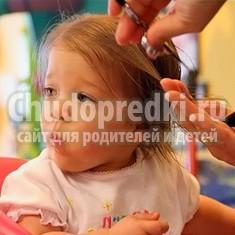 Первая стрижка ребенка: как правильно поступить