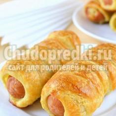 Сосиски в слоёном тесте с горчицей