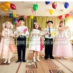 Утренник в детском саду – веселый праздник