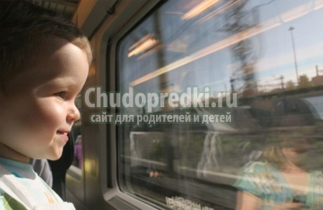 Как подготовиться к путешествию с ребенком на поезде