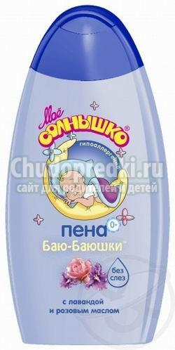 Мы выбирали пену для ванной: процесс увлекательный и интересный