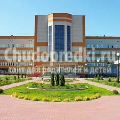 Областной клинический перинатальный центр Рязани – история и перспективы