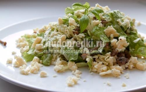 Салат с грибами и сыром
