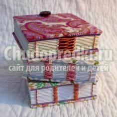 Книжка своими руками из бумаги