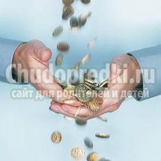 На чем можно заработать деньги?