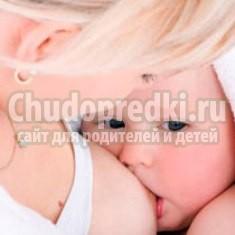 Как отучить ребенка от грудного вскармливания. Верное средство
