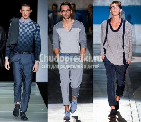 Мужской кардиган - самая модная вещь